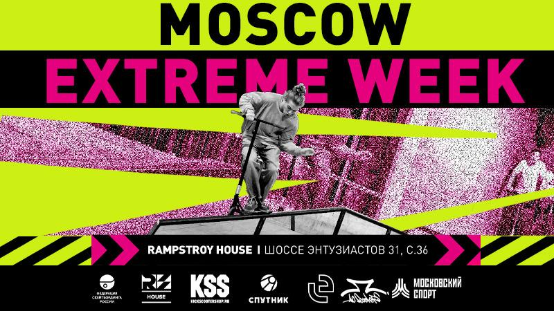 MOSCOW EXTREME WEEK